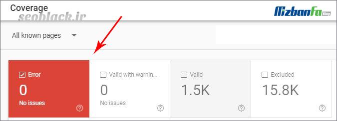coverage در گوگل وبمستر