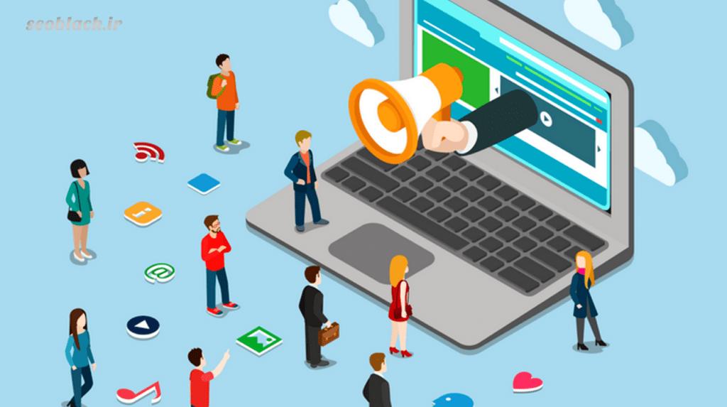 تولید محتوای دیجیتال چیست