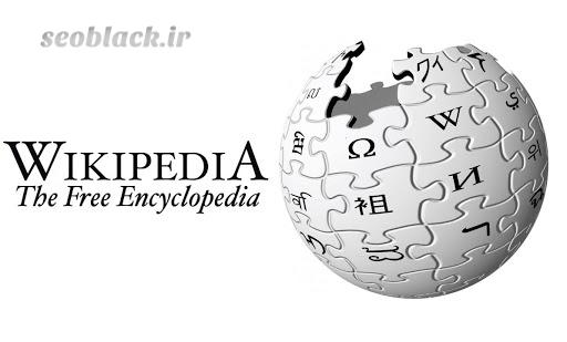 چگونه در ویکی پدیا مطلب بنویسیم؟