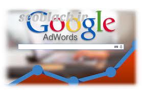 گوگل ads چیست
