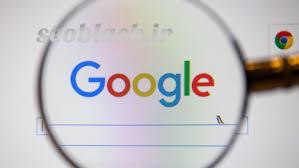 گوگل سرچ