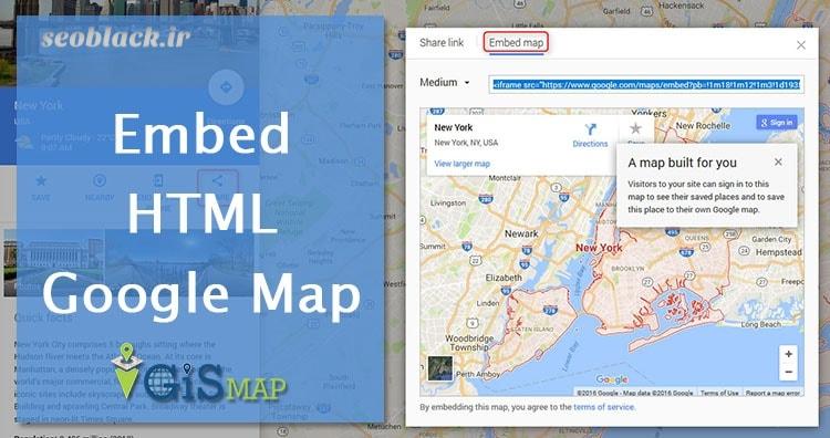 نقشه سایت html