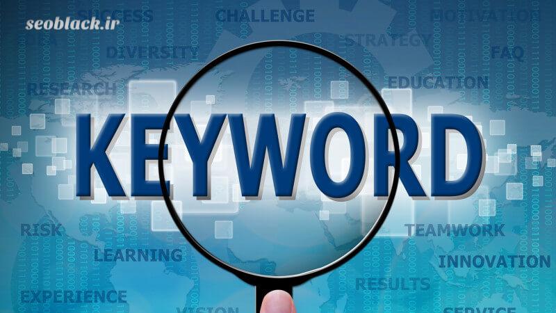 تعداد جستجوی کلمات کلیدی