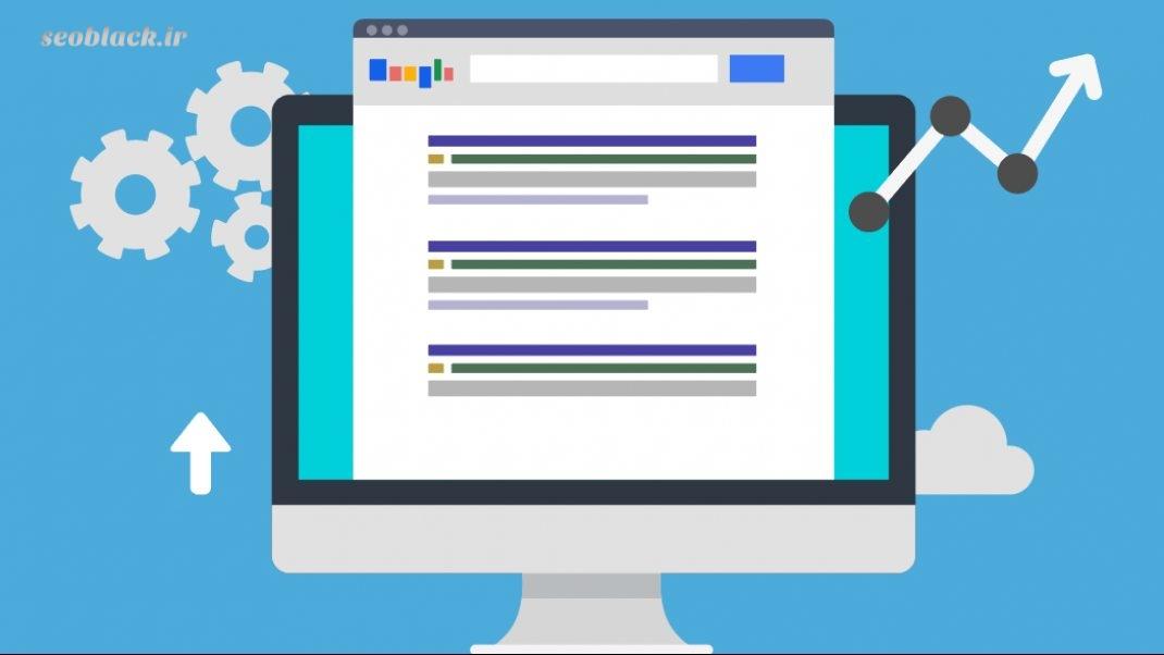 روش های افزایش ورودی گوگل