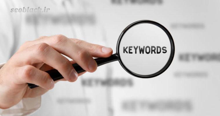 بررسی رتبه کلمه کلیدی در گوگل
