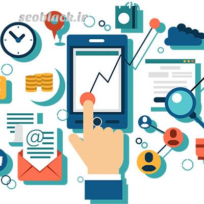 بازاریابی دیجیتالی
