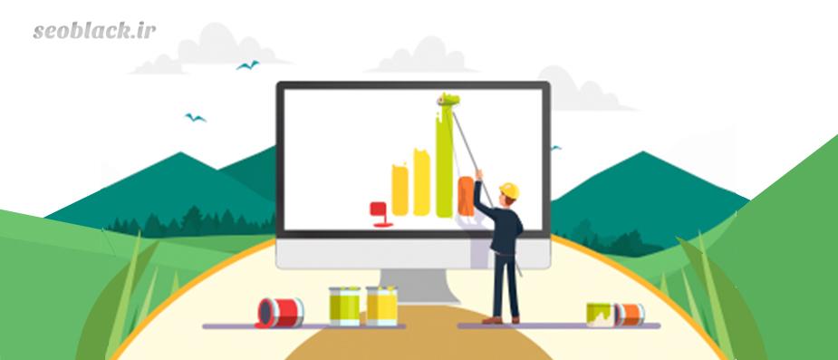 افزایش بازدید وب سایت