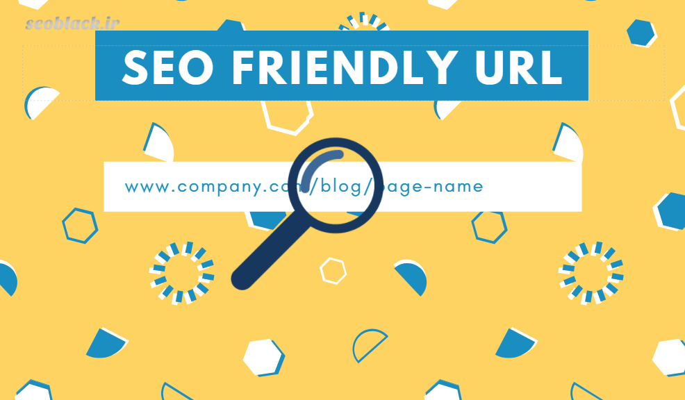 seo friendly url چیست