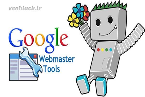 کار با گوگل وبمستر