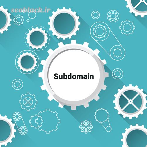 sub domain چیست